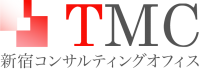 新宿コンサルティングオフィス